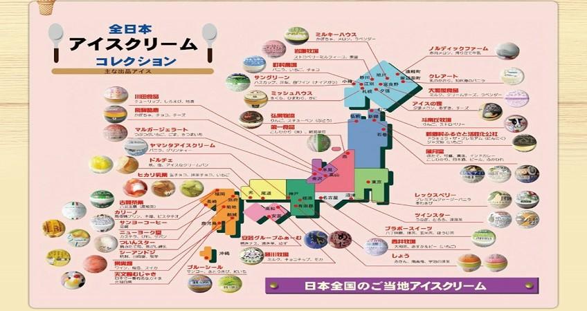 japan-sell